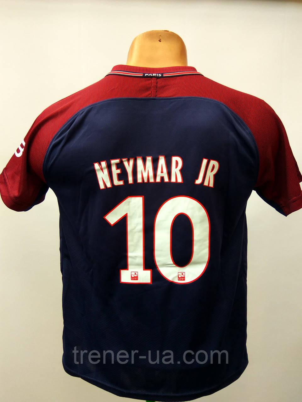 Футбольна форма дитяча в стилі Nike PSG Neymar Júnior/розпродаж маленьких розмірів футбольної форми/ Неймар