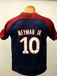 Футбольная форма детская в стиле Nike PSG Neymar Júnior/распродажа маленьких размеров футбольной формы/ Неймар