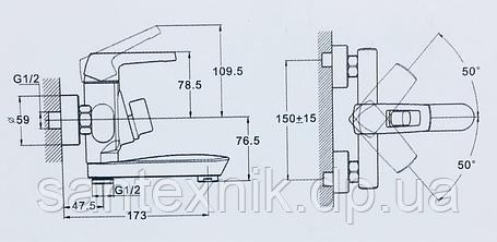 Смеситель ZEGOR (ванная) NЕF3, фото 2
