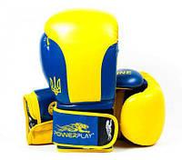 3021 Рукавиці боксерські PowerPlay Ukraine 8, 10, 12ун