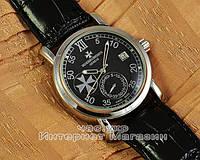 Часы Vacheron Constantin Patrimony Traditionnelle Silver реплика мужские женские унисекс механика