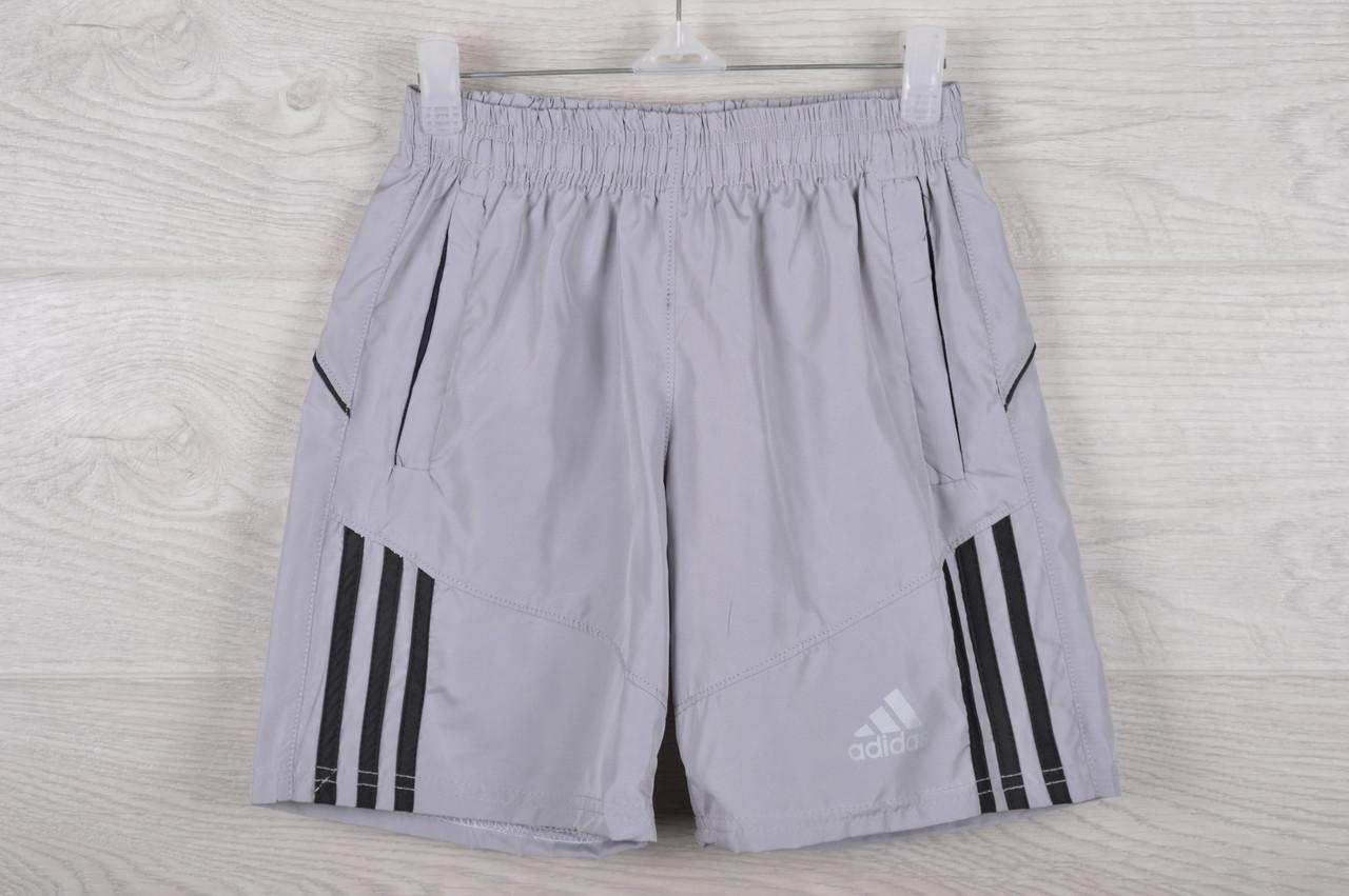 """Шорты подростковые плащевка """"Adidas реплика"""" для мальчиков. 8-12 лет. Светло-серые с черным. Оптом."""