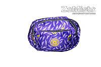 Поясная сумка (бананка) 3 кармана