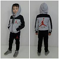 Стильный спортивный костюм  Air  на подростка 152 см
