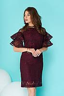 Красивое платье средняя длина кружевное рукава до локтя в цвете марсала
