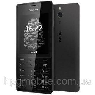 Корпус для Nokia 515 с Клавиатурой e0446ad6d16c3