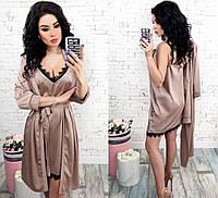 Женский комплект для сна (халат+ночная рубашка), материал - шелк Армани, отделка - кружево