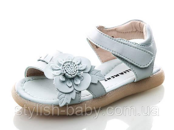 Детская коллекция летней обуви 2018. Детские босоножки бренда Paliament для девочек (рр. с 20 по 25), фото 2