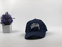 Кепка тёмно-синяя Stussy logo вышивка
