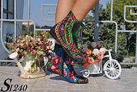 Женские ботиночки цветные