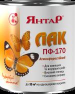 Лак ПФ-170, 0,8кг, Янтар