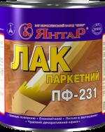 Лак ПФ-231, 2,3кг, Янтарь