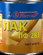Лак ПФ-283, 0,8кг, Янтарь