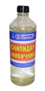 Скипидар живичный ТМ Янтарь 0,4 кг