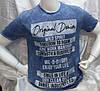 Мужская футболка Daniel Jones вареная