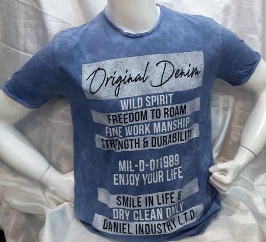 Мужская футболка Daniel Jones вареная, фото 2