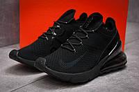 Кроссовки мужские 13421, Nike Air Max 270, черные ( 41  ), фото 1