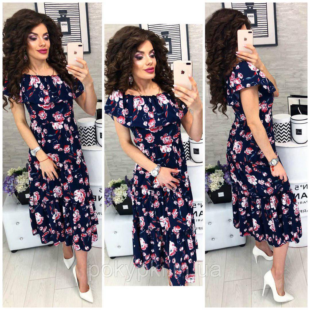 7d921b1e1db9 Модное летнее платье с воланом женское синее с цветочным принтом длинное -