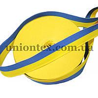 Лента репсовая 1,5см желто-синяя, флаг Украины, 23м.