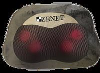 Массажная подушка ZENET ZET-725. Эффективная и стильная!