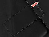 Закаленное прозрачное стекло для Xiaomi Redmi 5 Plus / полный клей /, фото 2