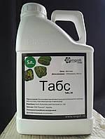 Фунгицид Табс (Фоликур)(Тебуконазол 250 г/л ) 5 л.
