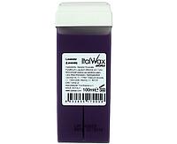 Воск кассетный ItalWax 100ml Lavender