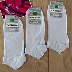 Мужские носки белые Montebello №694 Турция бамбук 41-44р.  НМД-05789