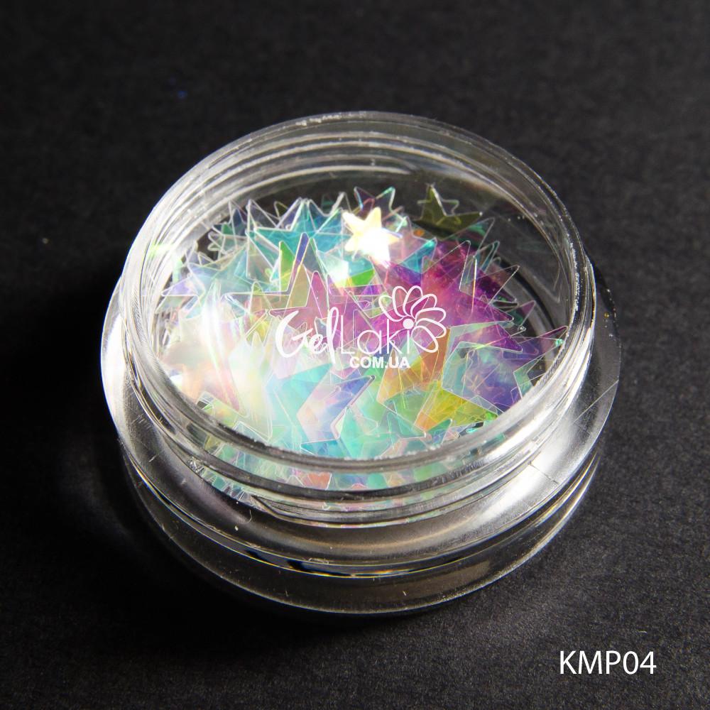Прозрачные голографические камифубуки (звезды), KMP-04