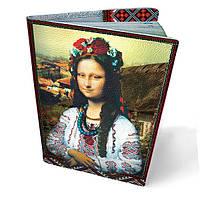 Кожаная обложка для паспорта Українська Джаконда