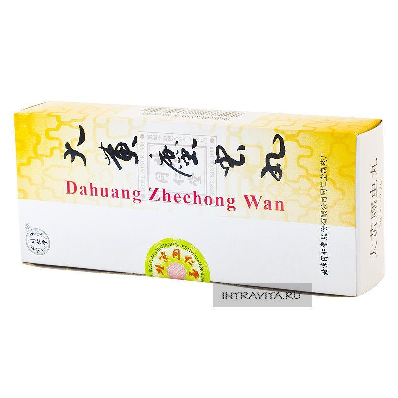 Пилюли Dahuang Zhechong Wan Дахуан Чжэчун Вань 10шт улучшают циркуляцию крови в организме, устраняют тромбы