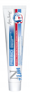 Лечебно-профилактическая зубная паста N-Zim Prebio