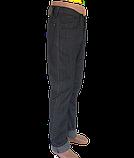 Джинсы мужские Franco Benussi FB 3203-713 серые, фото 3
