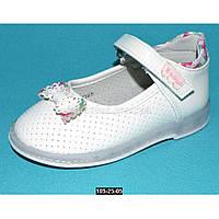 Ортопедические туфли для девочки, 21-25 размер, супинатор, каблук Томаса