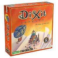 Настольная игра Dixit Odyssey (Диксит Одиссея, Діксіт) карточная на ассоциации