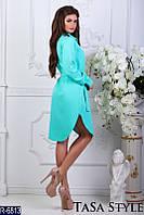 Платье R-6813