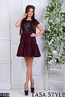 Платье R-6828