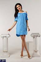 Платье T-2911