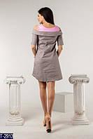 Платье T-2913