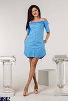 Платье T-2918