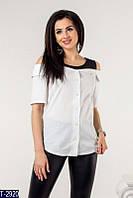 Рубашка T-2920