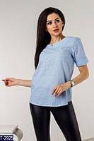 Рубашка T-2925