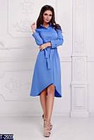 Платье T-2939
