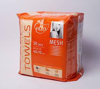 Полотенца Etto, 40х70 см, сетка, 50 шт
