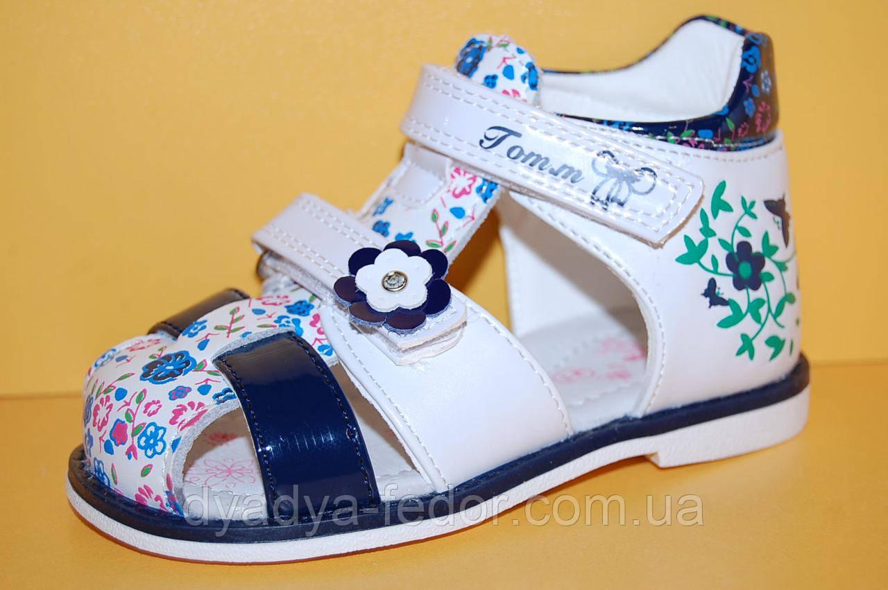Детские сандалии ТМ Том.М код 3232 размеры 17-22