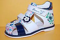 Детские сандалии ТМ Том.М код 3232 размеры 17-22, фото 1