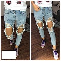 Женские джинсы рванки с жемчугом