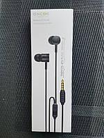 Навушники Baseus
