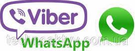 Viber + WhatsApp