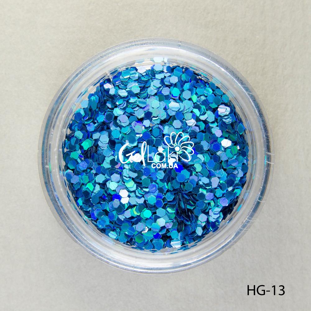 Шестигранники голографические для дизайна ногтей (светло-голубой), HG-13